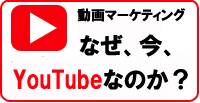 youtubeバナー1.png
